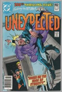 UNEXPECTED (TALES OF) 200 FN July 1980