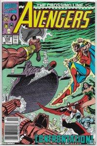 Avengers   vol. 1   #319 VG (Crossing Line 1)