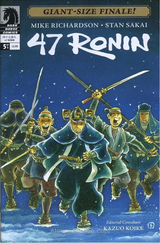 47 Ronin #5 VF/NM; Dark Horse | save on shipping - details inside