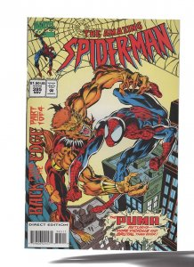 The Amazing Spider-Man #395 (1994) Unlimited combined shipping!!