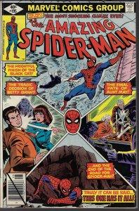 Amazing Spider-man #195 (Marvel, 1979) NM