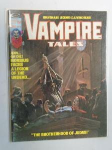 Vampire Tales (1973) #11 4.0/VG