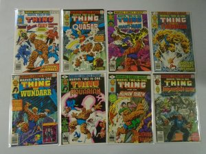 Marvel Two-In-One lot of 45 from #50-100 avg 6.0 FN (1979-83 1st Series)