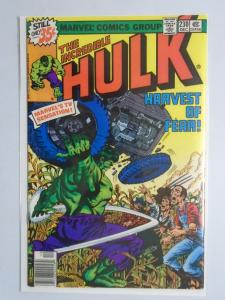 Incredible Hulk (1st Series) #230, 6.0 (1978)