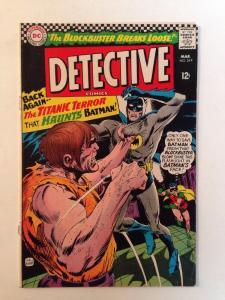Batman In Detective Comics 349 4.5 VG+