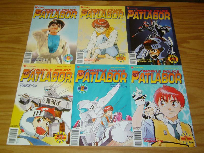 Mobile Police Patlabor part 2 #1-6 VF/NM complete series - viz select comics set