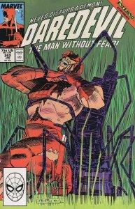 DAREDEVIL (1964 Marvel Comics) #262 NM