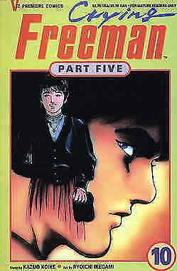 Crying Freeman Part 5 #10 VF/NM; Viz | save on shipping - details inside
