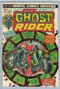 Ghost Rider 7 Aug 1974 VF (8.0)