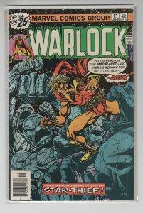 WARLOCK (1972 MARVEL) #13 FN+ A97862
