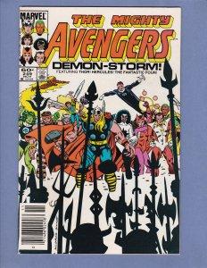 Avengers #249 VF Marvel 1984