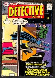 Detective Comics #344 (1965)