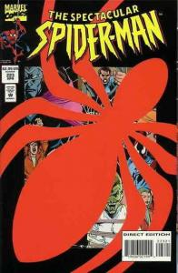 Spectacular Spider-Man, The #223 VF/NM; Marvel   save on shipping - details insi