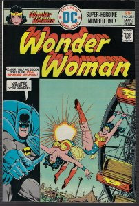Wonder Woman #222 (DC, 1976) NM