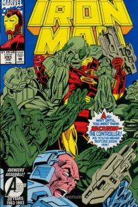 Iron Man (1st Series) #293 FN; Marvel | save on shipping - details inside
