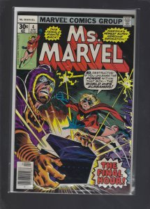 Ms. Marvel #4 (1977)