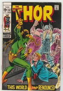 Thor, the Mighty #167 (Aug-69) VF/NM High-Grade Thor