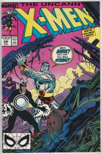 X-Men #248 (Sep-89) NM+ Super-High-Grade X-Men