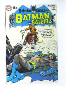 Detective Comics (1937 series) #396, Fine+ (Actual scan)
