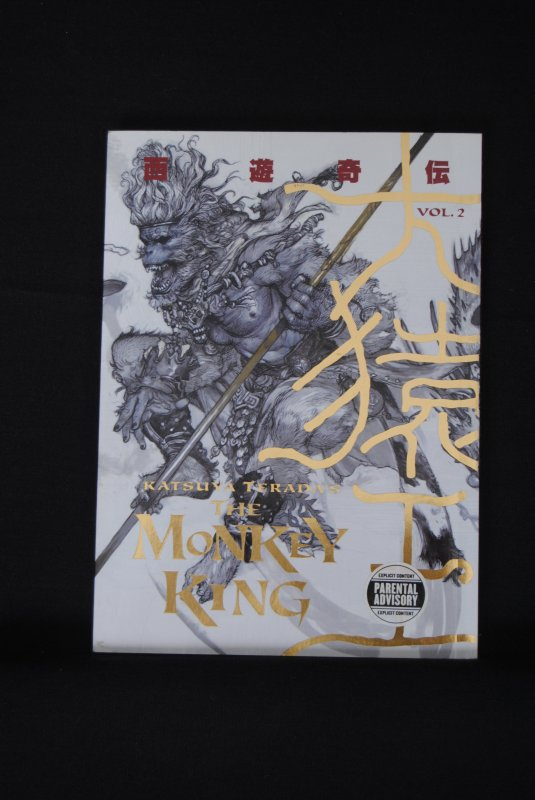The Monkey King Vol. 2