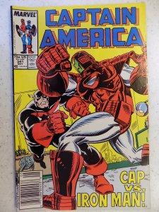 Captain America #341 (1988)