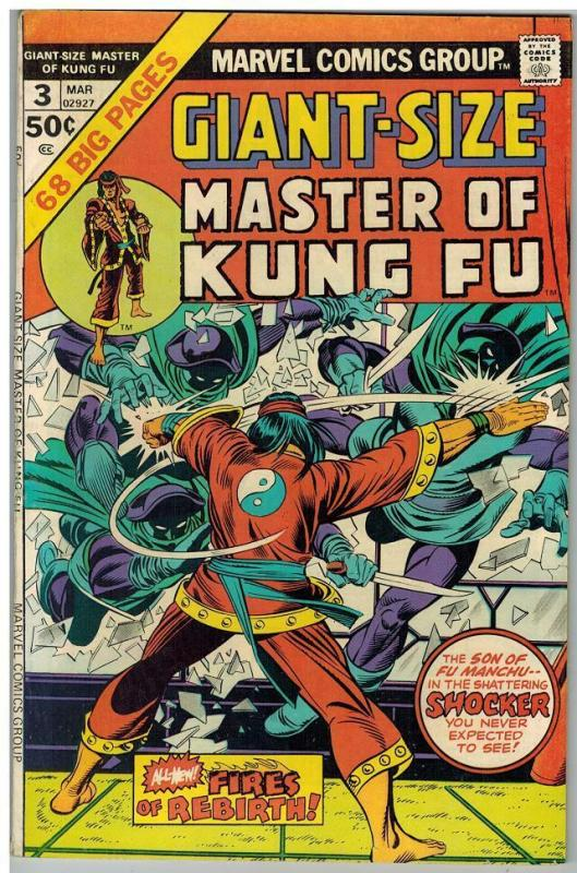 MASTER OF KUNG FU (1974-1983) GS  3 FN Mar. 1975 COMICS BOOK