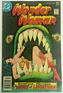 WONDER WOMAN#233 FN/VF 1977 DC BRONZE AGE COMICS