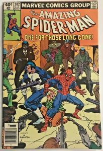 AMAZING SPIDER-MAN#202 VG/FN 1980 MARVEL BRONZE AGE COMICS