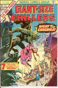 GIANT SIZE CHILLERS 3 FN Aug. 1975 COMICS BOOK