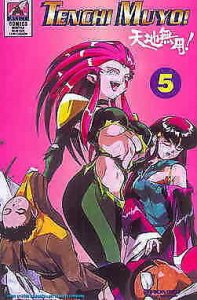 Tenchi Muyo! #5 VF/NM; Pioneer | save on shipping - details inside