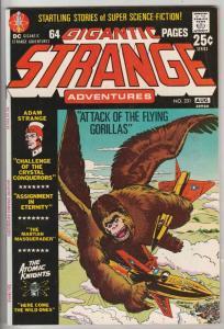 Strange Adventures #231 (Aug-71) VF/NM High-Grade Adam Strange, Alana