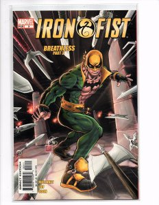Marvel Comics Iron Fist (Vol. 4 2004) #3