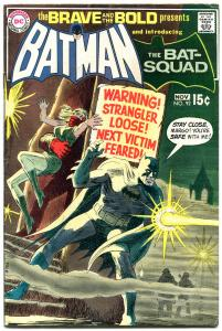 Brave And The Bold  #92 1970 - Batman- Intro of Bat-Squad FN
