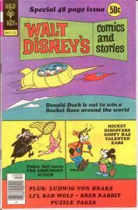 WALT DISNEYS COMICS & STORIES 447 VF-NM  Dec. 1977 COMICS BOOK
