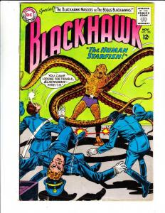 Blackhawk #190 (Nov-63) FN/VF Mid-High-Grade Black Hawk, Chop Chop, Olaf, Pie...