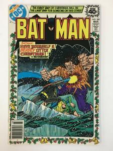 BATMAN 309 FINE March 1979 COMICS BOOK