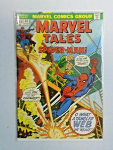 Marvel Tales #44 6.0 FN (1973)