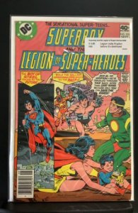 Superboy and the Legion of Super-Heroes #255 (1979)