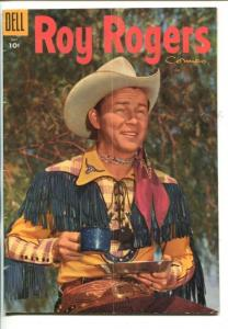 ROY ROGERS #91-1955- PHOTO COVER-KING OF THE COWBOYS-PRINT ERROR ISSUE-vg