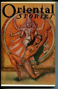 Oriental Stories 1975-pulp story reprints-R.E. Howard-O.A. Kline-E.H. Price-FN