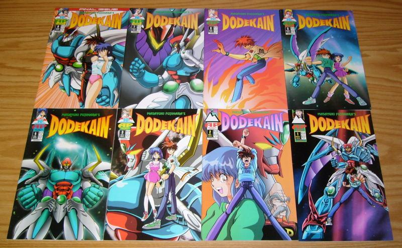 Masayuki Fujiwara's Dodekain #1-8 VF/NM complete series - antarctic press manga