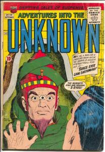 Adventures Into The Unknown #119 1960-ACG-Egyptology-Ogden Whitney-VG-