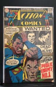 Action Comics #374 (1969)