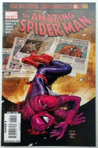 The Amazing Spider-Man #588 (VF/NM, 2009)