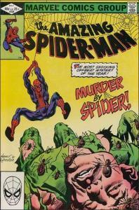 Marvel THE AMAZING SPIDER-MAN (1963 Series) #228 VF