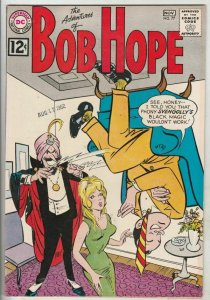 Bob Hope, The Adventures Of # 77 Strict NM- High-Grade Cover Magician just in