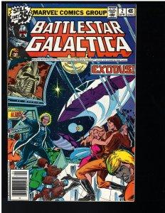 Battlestar Galactica #2 (Marvel, 1979)