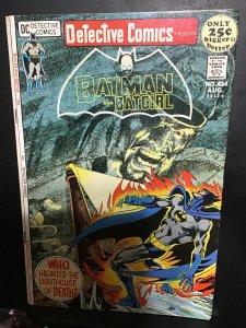 Detective Comics #414 (1971) high-grade giant size Batgirl VF Neil Adams cover