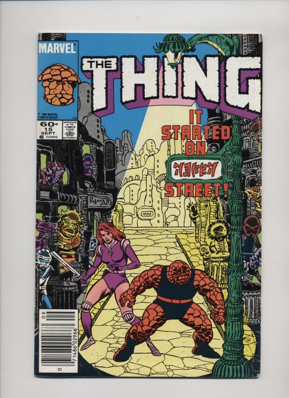 The Thing #15 (1984)