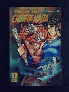 Yin Fei the Chinese Ninja #1 (1988)